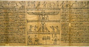 стародедовский египетский papyrus Стоковое фото RF