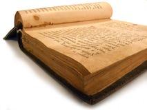 стародедовский psalter Стоковые Фотографии RF
