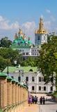 стародедовское pechersk скита lavra kyiv стоковые изображения rf