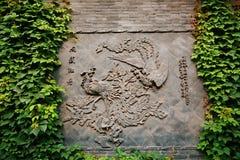 стародедовское pingyao города стоковые изображения