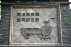 стародедовское pingyao города стоковые фото