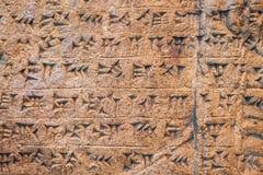 Старое ассирийское и Sumerian клинописное сочинительство высекая на камне от Месопотамии стоковые фотографии rf