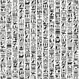 Старое египетское иероглифическое сочинительство Стоковые Изображения RF