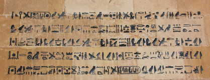 Старое египетское фараонское искусство стоковое изображение rf