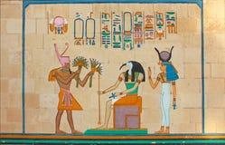 Старое египетское фараонское искусство стоковое фото rf