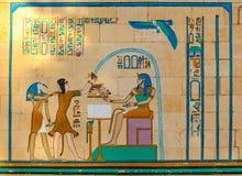 Старое египетское фараонское искусство стоковое изображение