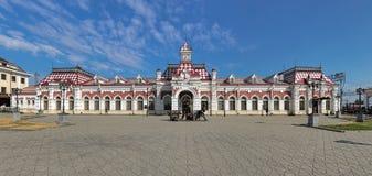 Старое здание железнодорожного вокзала в Екатеринбурге, России Стоковое Изображение