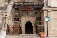 Старое здание бани в городе Баку стоковая фотография