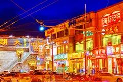 Старое здание, историческая, проживающая зона Пекина Стоковые Изображения RF