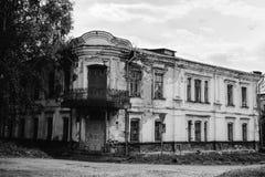 Старое имущество Россия Стоковое Изображение RF