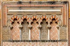 Старое исламское украшение здания Стоковое Фото
