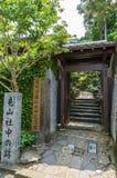 Старое место Kameyama Shachu в Нагасаки, Японии Стоковые Фотографии RF
