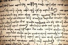 Старое письмо (столетие 18) стоковое изображение