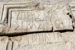 Старое сочинительство на камне на Jarash в Джордане Стоковые Изображения