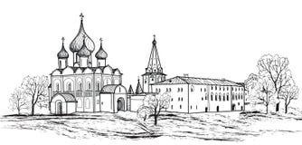 Старой русской иллюстрация ландшафта городка нарисованная рукой. Suzdal Кремль. Взгляд городского пейзажа Suzdal. Золотое кольцо Р иллюстрация вектора