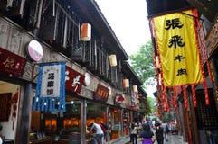 Стародедовская улица Jinli, Chengdu стоковое изображение rf