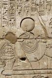 Стародедовские иероглифы Египета Стоковая Фотография