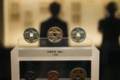 стародедовские китайские монетки стоковая фотография rf