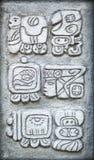 Стародедовские майяские иероглифы стоковое фото