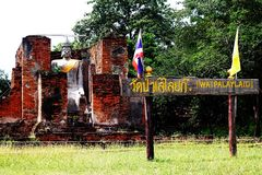 стародедовский висок Таиланд Стоковое Фото