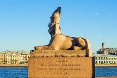 стародедовский египетский сфинкс Стоковые Изображения