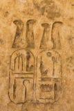 стародедовский утес картин Стоковое фото RF