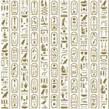 стародедовское египетское сочинительство Стоковое Изображение