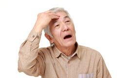 Старший японский человек терял ее память Стоковые Изображения RF