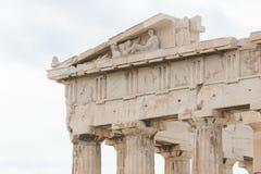 Старые детали афинского акрополя Стоковые Изображения RF