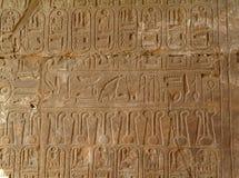 Старые египетские иероглифы на стене Luxor Temple, без людей, Thebes, место всемирного наследия ЮНЕСКО, Египет, Северная Африка Стоковая Фотография RF