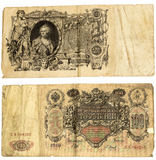 Старые деньги восемнадцатого и XIX век. Имперская Россия. Стоковая Фотография