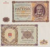 Старые деньги - словак 5000 Стоковые Изображения