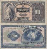Старые деньги - чехословакское 1000 Стоковые Фотографии RF