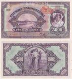 Старые деньги - чех 5000 Стоковая Фотография RF