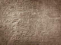 Старые иероглифы Египета высекли на камне Стоковое Фото