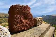Старые камни Армении, Amberd стоковые изображения