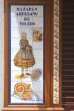 Старые плитки с домодельным марципаном Toledo, курорта стоковые фотографии rf