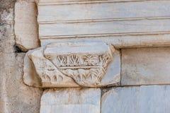 Старые руины на древнем городе Ephesus историческом стоковое фото