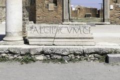 Старые руины на Помпеи Италии Стоковые Изображения RF
