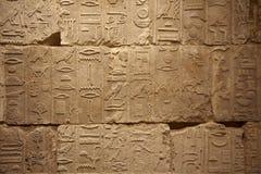 Старые сочинительства Египета стародедовские Стоковая Фотография