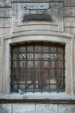 Старый антикварный магазин стоковая фотография rf