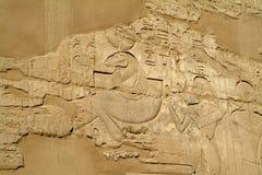 Старый барельеф на стене - бог с головой овец, без людей, Thebes, место всемирного наследия ЮНЕСКО, Египет, Северная Африка Стоковые Изображения