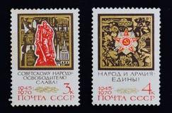 Старый винтажный советский штемпель почтового сбора, искусство Стоковая Фотография RF