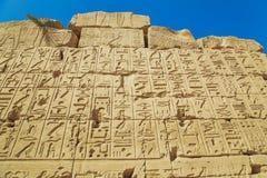 Старый висок Karnak в Луксоре, Египте стоковое изображение rf