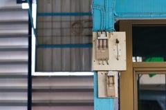 Старый выключатель безопасности электропитания с выходом гнезда Стоковое Изображение