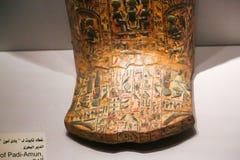 Старый гроб ферзя в музее бальзамировать на Луксоре, Египте Стоковая Фотография RF