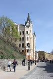 Старый замок с башнями и steeples Стоковые Изображения RF