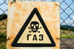 Старый знак газа (кириллическая надпись) Стоковое Изображение