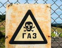 Старый знак газа & x28; Кириллическое inscription& x29; Стоковые Изображения