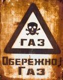 Старый знак газа с надписями в украинце Стоковая Фотография